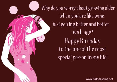 Happy Birthday Sister Messages Special Happy Birthday To Older Sister Sister Birthday Quotes Birthday Wishes For Sister Happy Birthday Sister Quotes