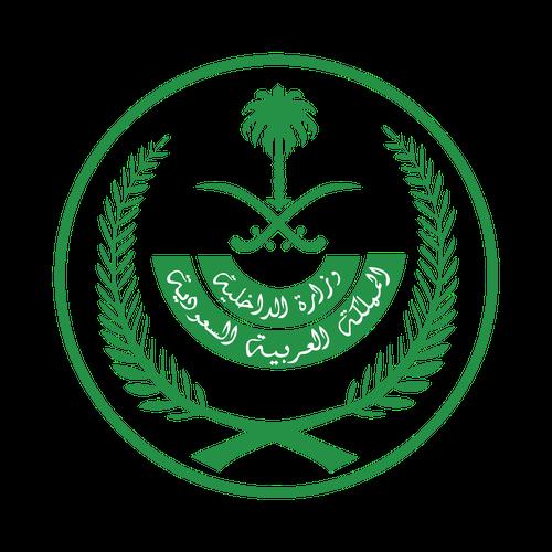 شعار وزارة الداخلية Logo Icon Svg شعار وزارة الداخلية Logo Icons Popular Logos Camera Logo