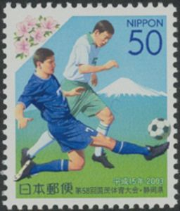 Footbaal players, Mount Fuji & Azaleas
