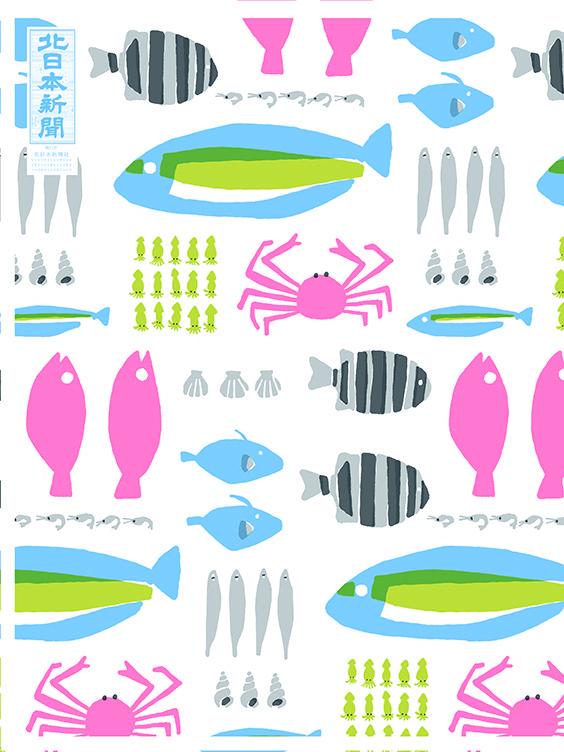 富山もよう第8弾 คลงภาพ2019 Fish Illustrationfish