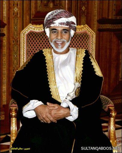 Majesty Sultan Qaboos أحكم سلاطين الأرض فے عصرنا الضيغم المغوار نبراس الأوطان Sultan Qaboos Muslim Men Lee Min Ho Kdrama