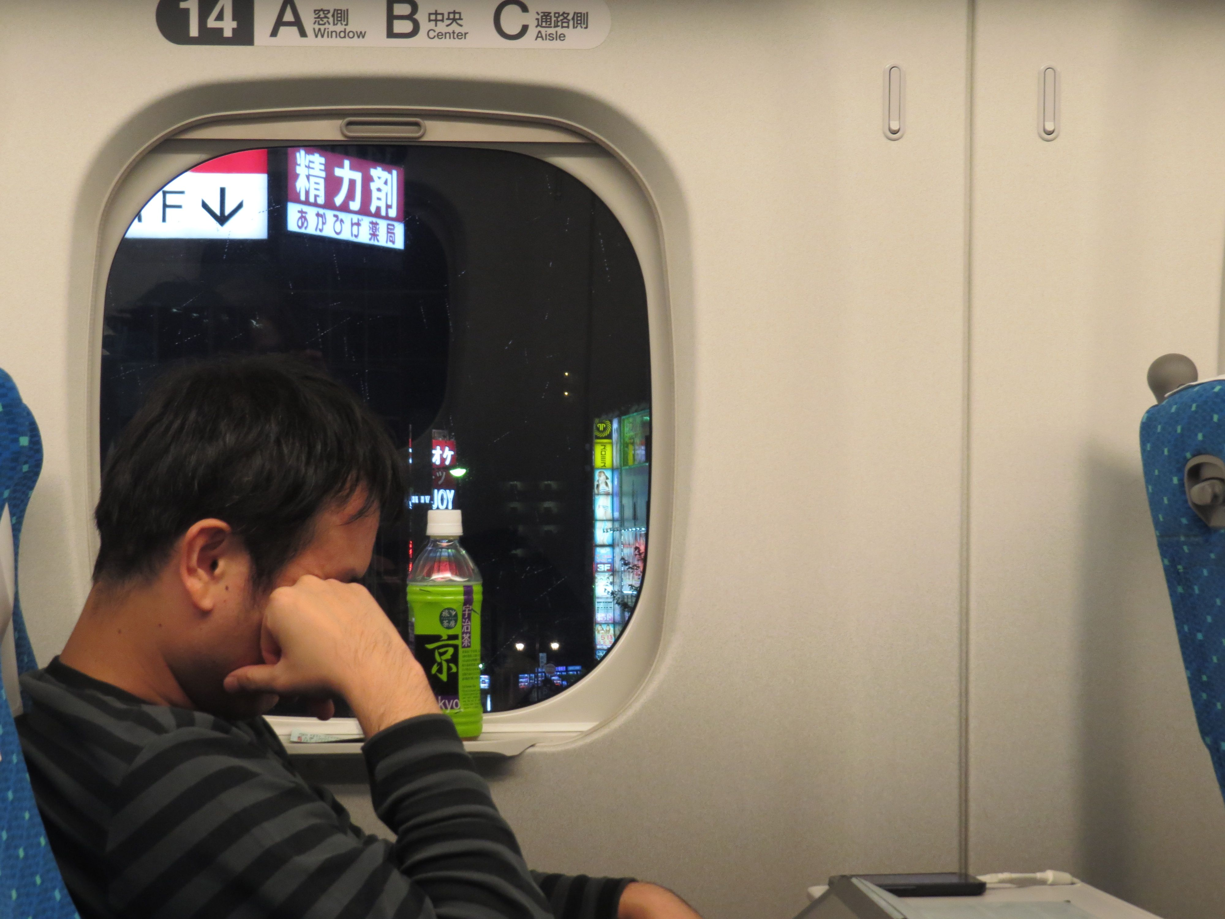 train ride home. lol. look @ the arrow pointing down @ him.