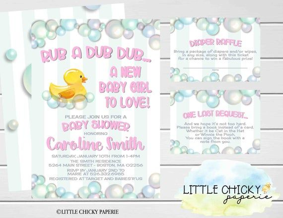 Rubber Duck PINK Baby Shower Digital Invitation Bundle with Diaper Raffle Card and Bring a Book Card