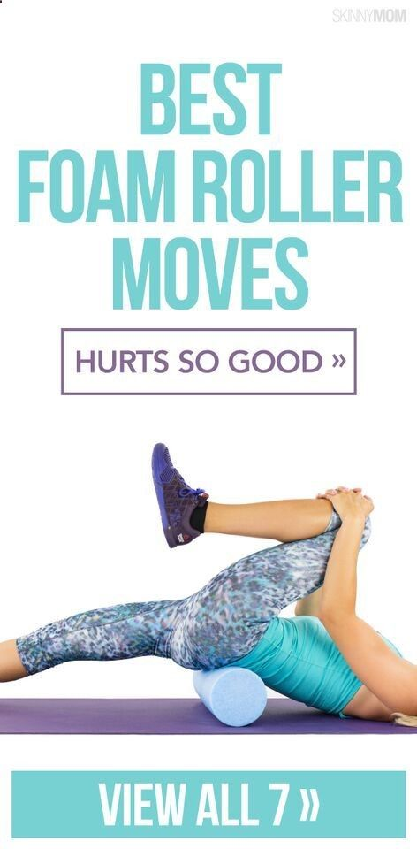 Perfect for stretching out those sore muscles!: | Foam Roller & Co. | Foam roller exercises. Roller workout. Sore muscles
