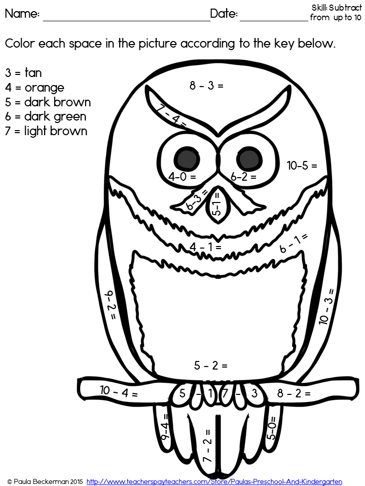 Owl Math Freebie Addition, subtraction, and ordering by
