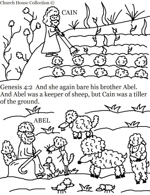 Church House Collection Blog: Cain and Abel Coloring Page | Bible ...