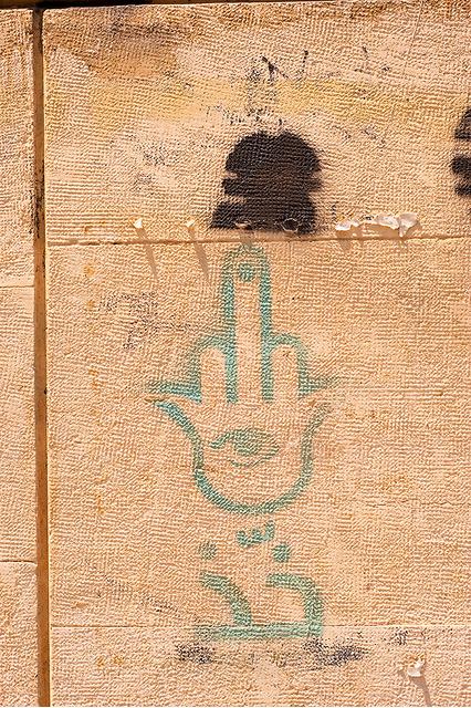 Graffiti in Hamra, Beirut, Lebanon