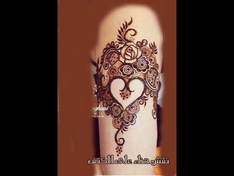 نقش حناء على شكل قلب Skull Tattoo Henna Tattoo Tattoos