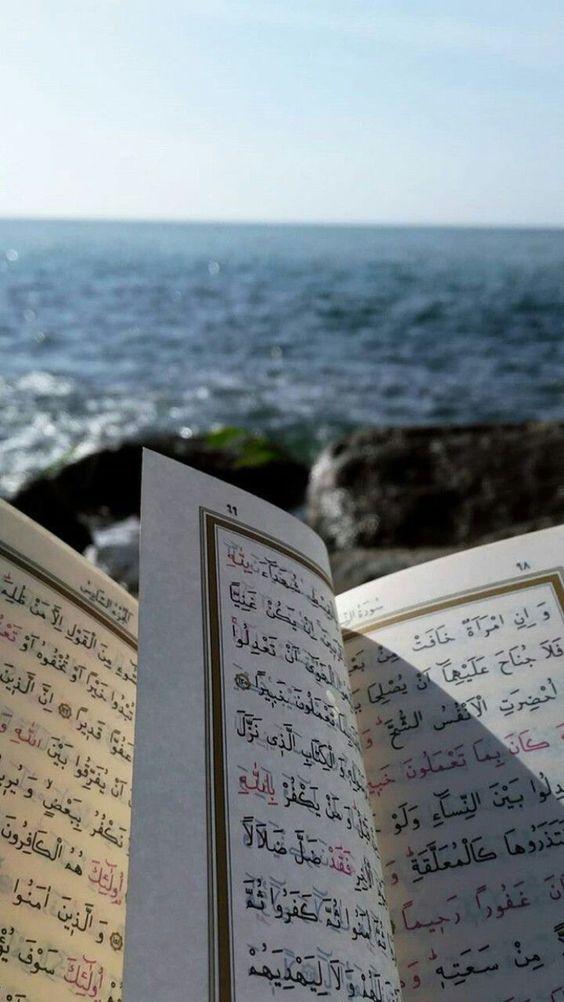 MaShaAllah! - Beautiful Islam Words/quotes.