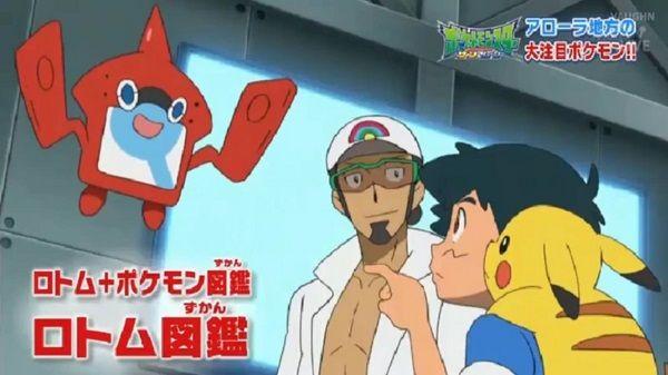 Quinto vídeo promocional del Anime Pokémon Sun & Moon.