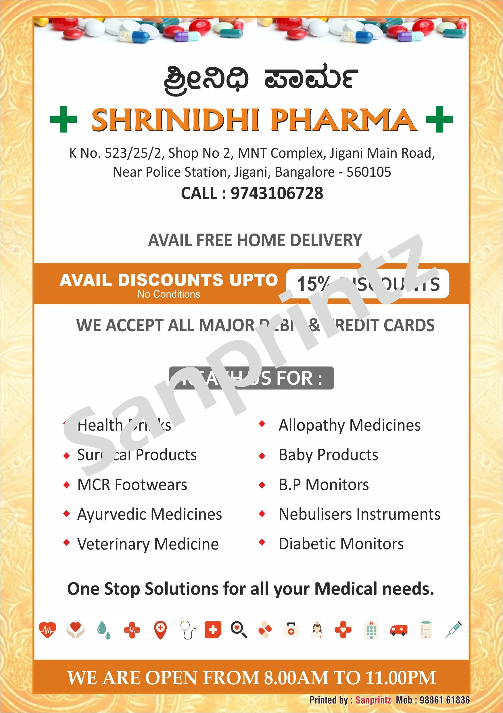 pharma sanprintz arihanthmarketing medical pamphlet leaflet