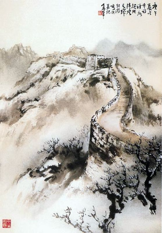 Great Wall Of China By Au Ho Nien 1935 China Lingnan