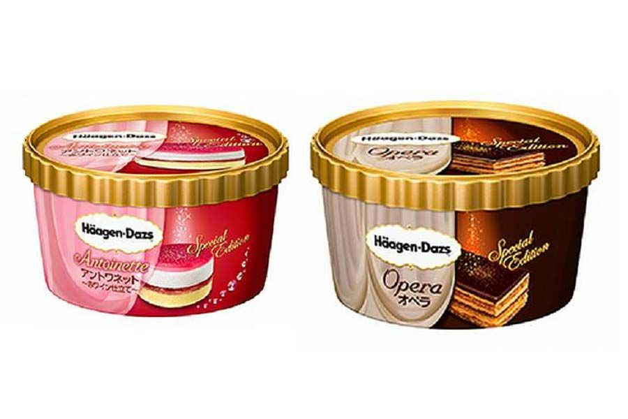 Japan Has Haagen Dazs Ice Cream Topped With Real Gold And Silver Flecks Weird Ice Cream Flavors Red Wine Sauce Ice Cream Toppings