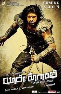 Yaare Koogadali 2012 Kannada Movie Songs Mp3 Free Download Http