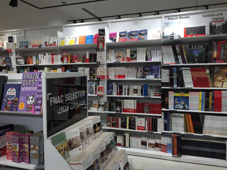 برنامج مكتبات افضل برنامج لادارة محلات المكتبات وبيع الكتب والأدوات المكتبية French Books Decor Workbook