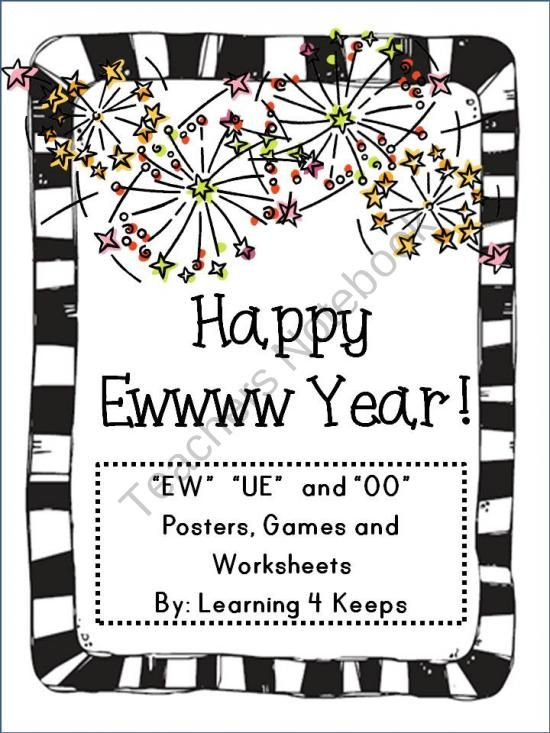 Ew Oo And Ue Posters Worksheets And Games Pinterest