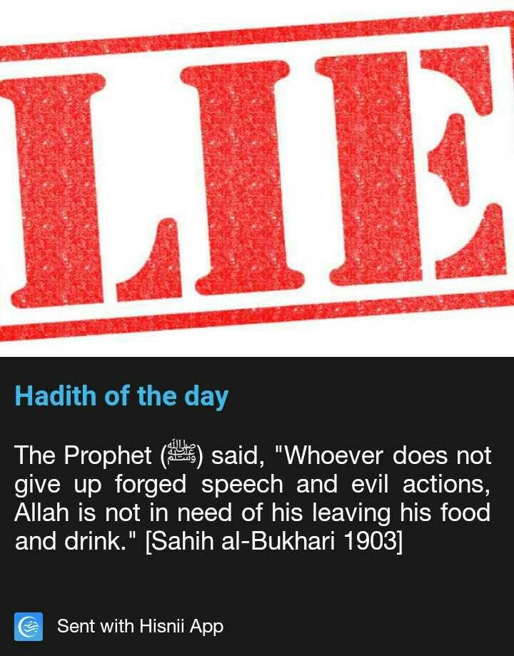 Bukhari islam hadith islam quran hadith