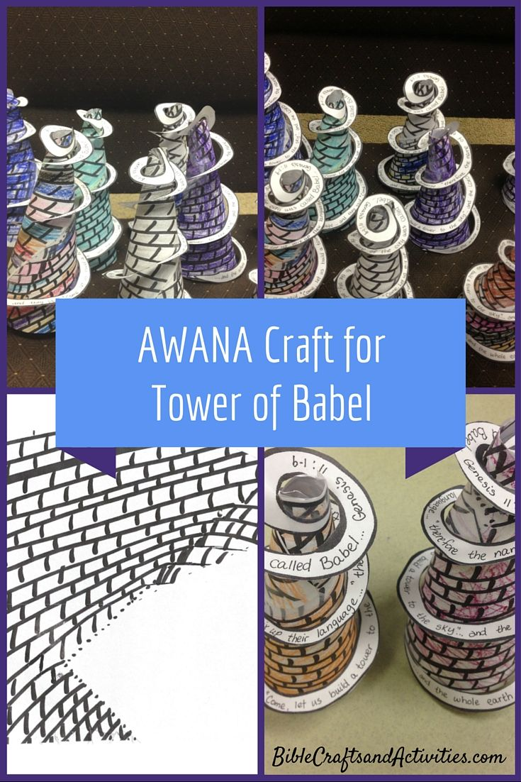 Tower Of Babel Craft Tower Of Babel Childrens Church Crafts