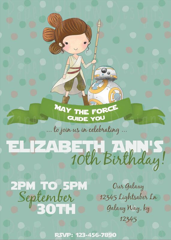 Star Wars Rey Printable Invitation INSTANT By PaperWillowDesigns