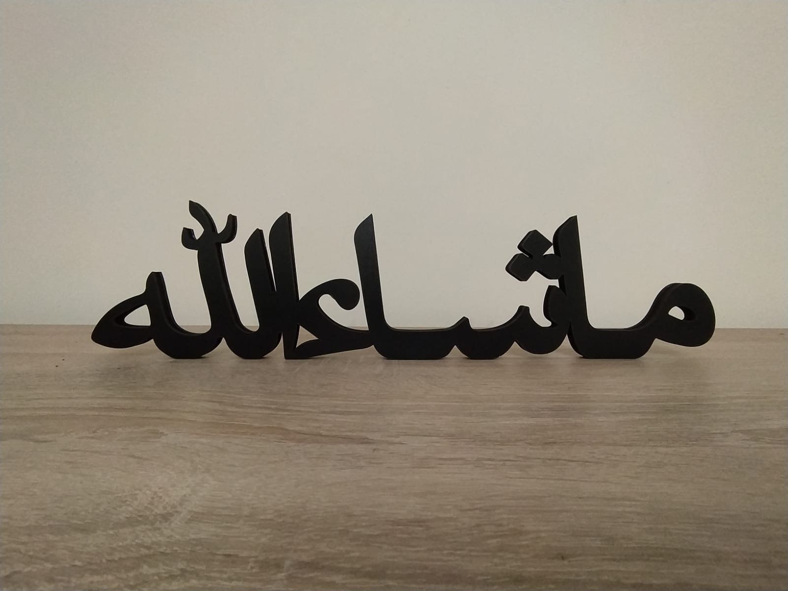 Alhamdulillah Bismillah Mashallah Table Decor Islamic Etsy Islamic Wall Art Islamic Wallpaper Hd Islamic Wall Decor