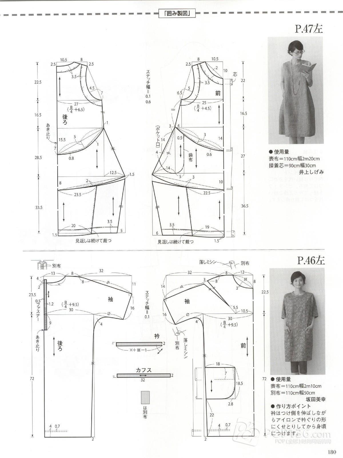 Dresses | бохо | Pinterest | Costura, Patrones y Molde