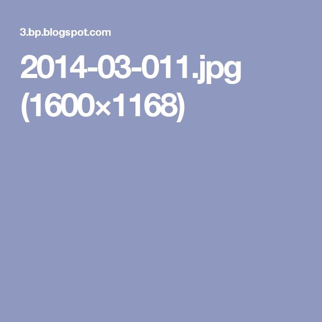 2014-03-011.jpg (1600×1168)