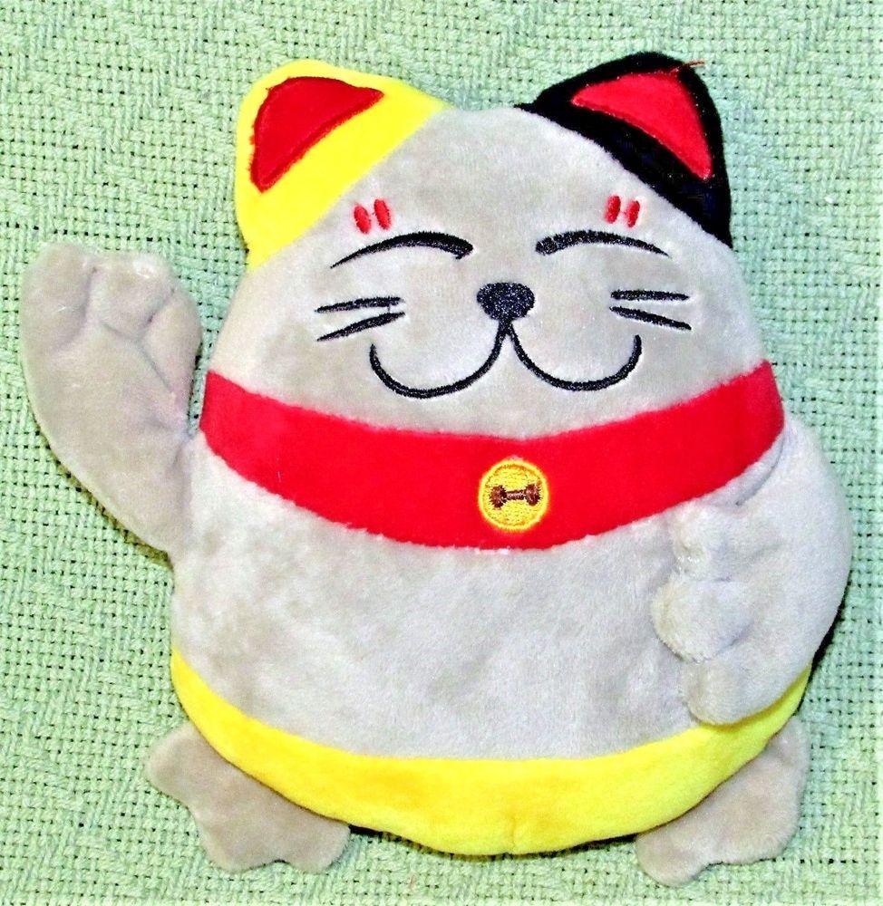 Plush Maneki Neko Cat With Noise Stuffed Kitten Animal Lucky Cat Grey 7 Soft Cat Plush Neko Cat Lucky Cat [ 1000 x 974 Pixel ]