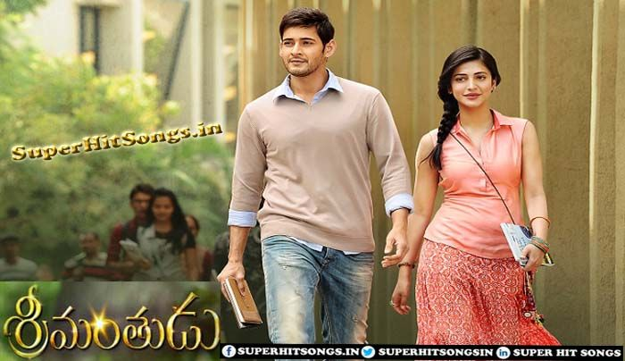Srimanthudu Mp3 Songs Free Download Mahesh Babu Movie Wallpapers New Movie Posters