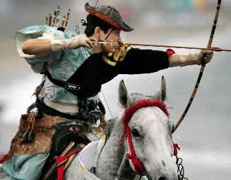 zen archery - Yahoo Image Search results