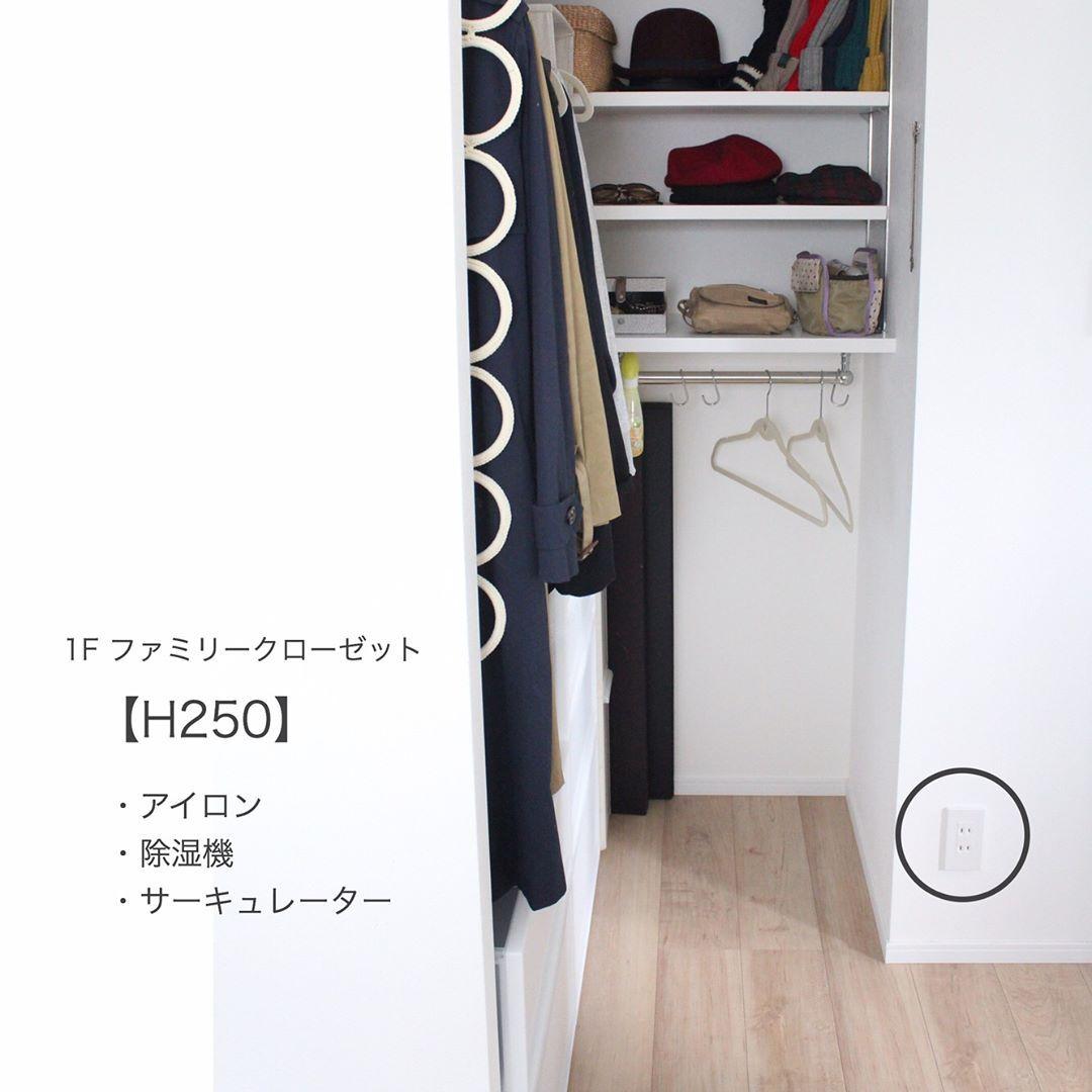 Cafe Closet02 Instagram 1f 外 玄関 洗面 コードびろ ん