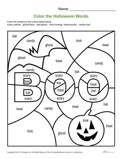Color The Halloween Words Printable 1st 3rd Grade Halloween Activity Halloween Worksheets Halloween Kindergarten Halloween Math Halloween worksheets 2nd grade