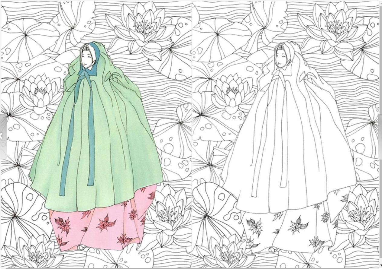 Fashion Coloring Book Hanbok Korean Costume Clothes Adult Gift Relax ...