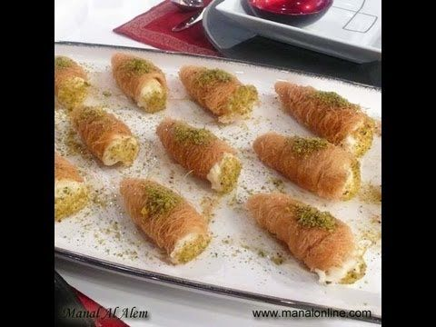 بقلاوة ع ش البلبل من مطبخي Bird Nest Baklava Linda S Kitchen مطبخ ليندا Youtube Kunafa Recipe Arabic Sweets Egyptian Food