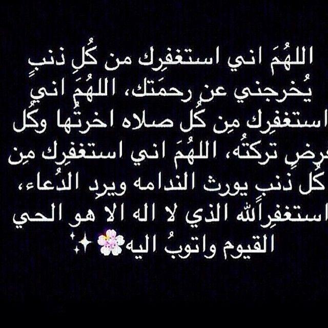 مسلمون Supportive
