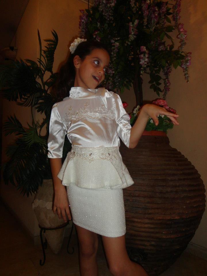 Elegant cream skirt with cream blouse