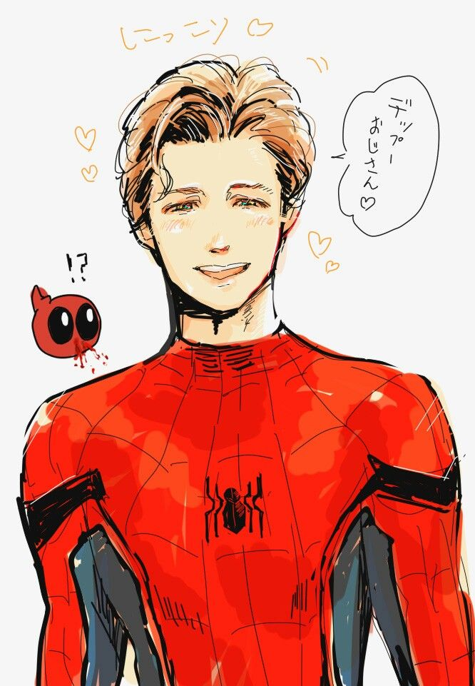 So handsome!! || Peter Parker || Spider-Man Homecoming || Cr