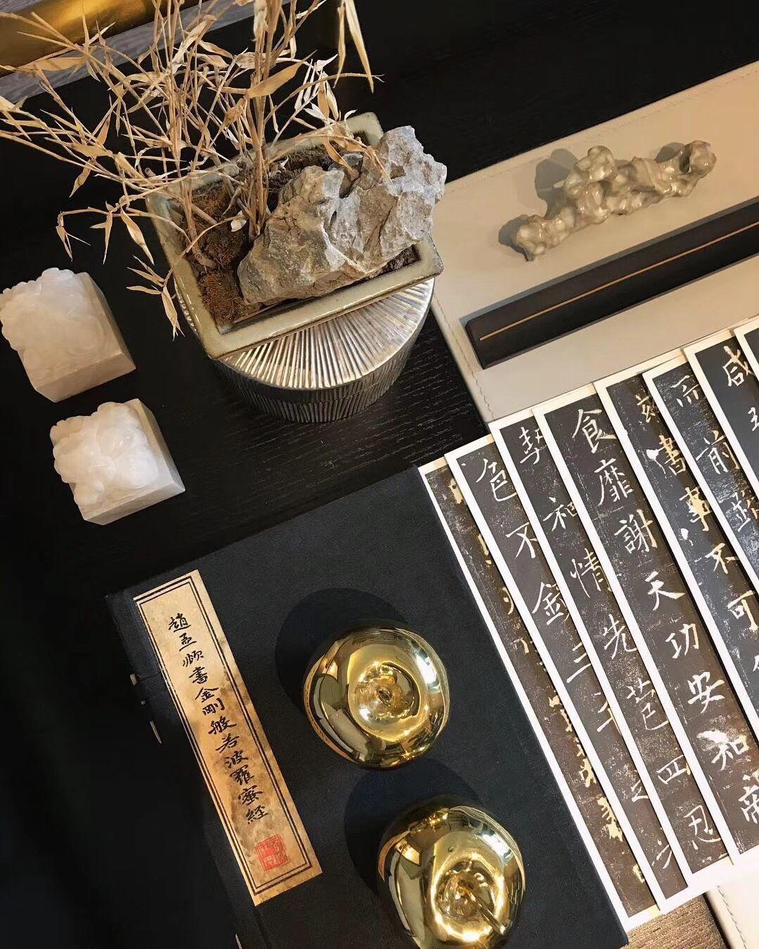 Pin By Zoe On Koomark Asian Inspired Decor Decorative