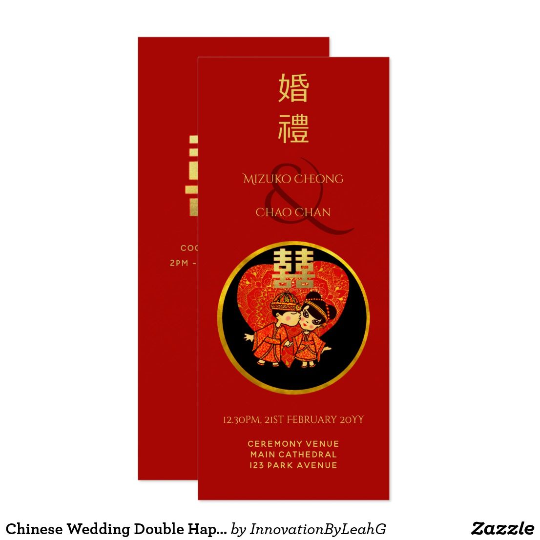Chinese Wedding Double Happiness Cute Couple Invitation