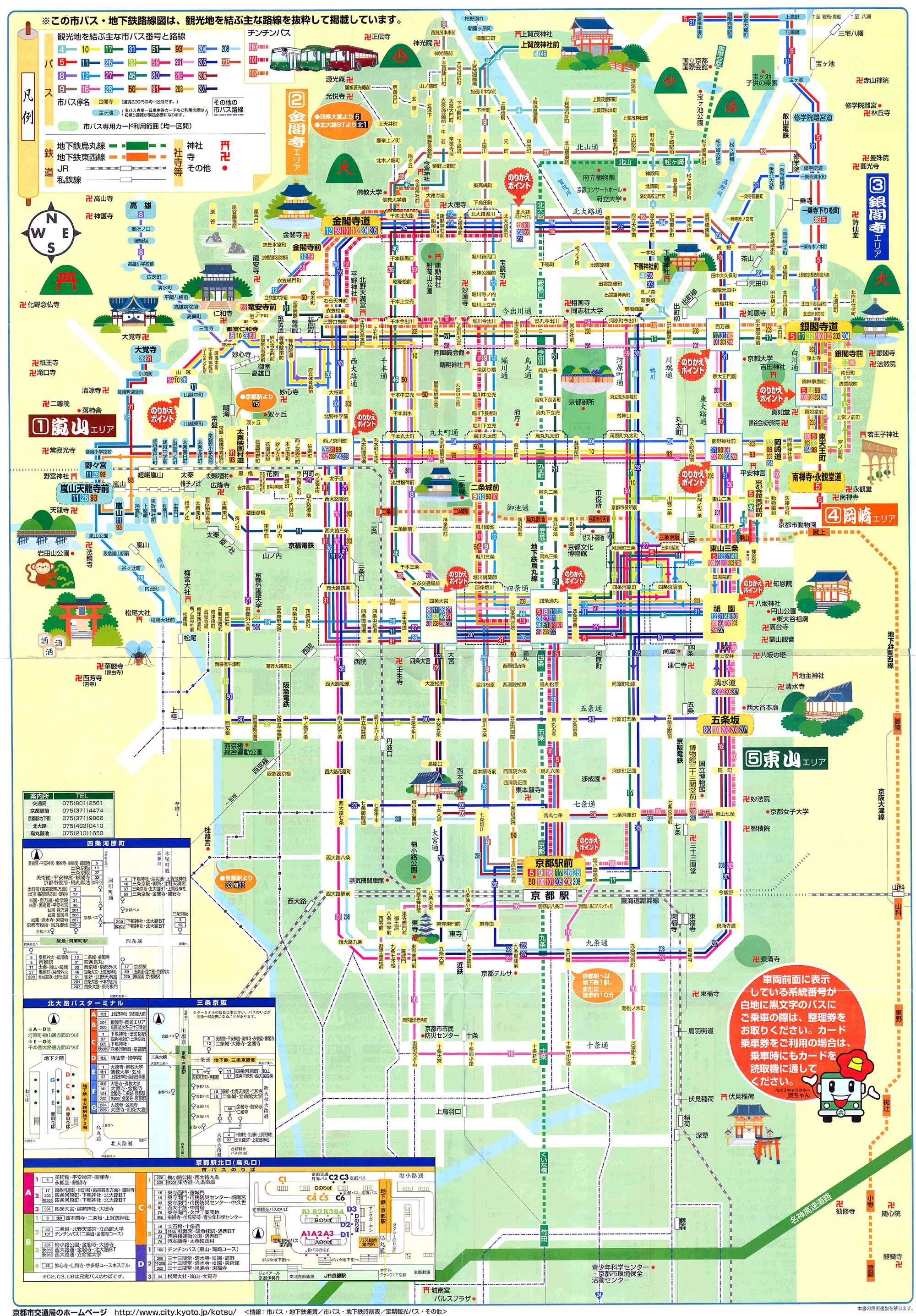 Highresolution Map Of Kyoto For Print Or Download Maps And - Japan map tourist attractions