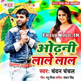 Pin By Freshmusic In On Bhojpuri Album Mp3 Songs Mp3 Song Download Mp3 Song Songs