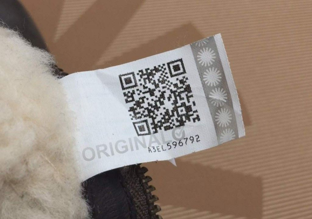 how to scan ugg qr code