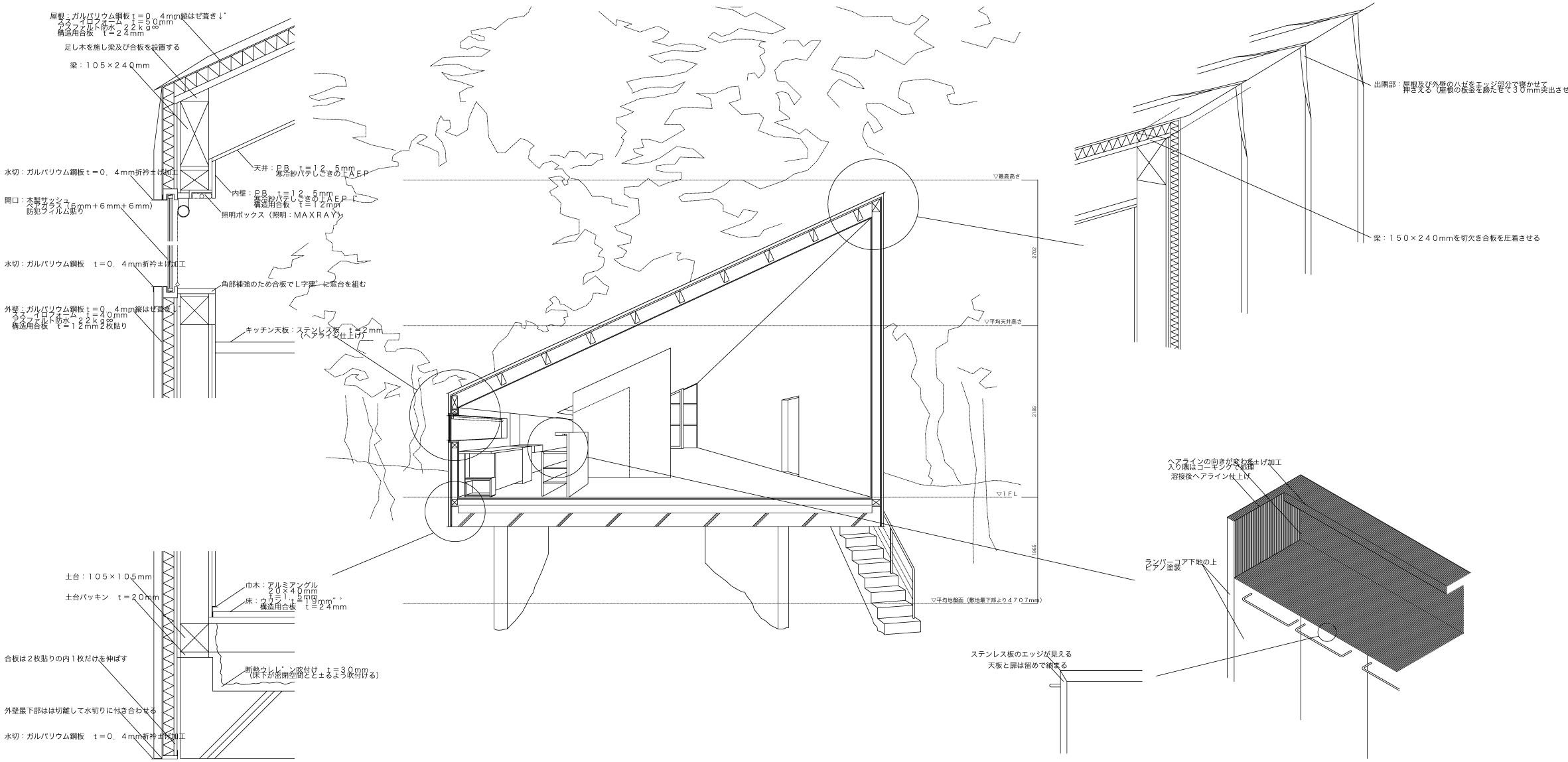 House To Catch The Forest Tezuka Architects With Images