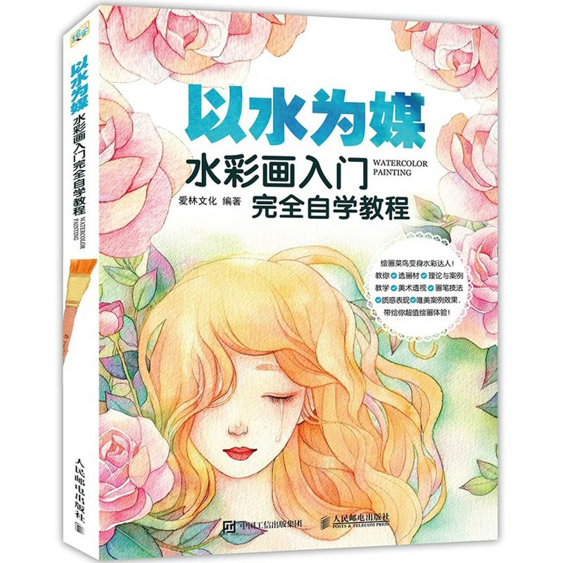 cheap painting drawing book buy quality book color directly from