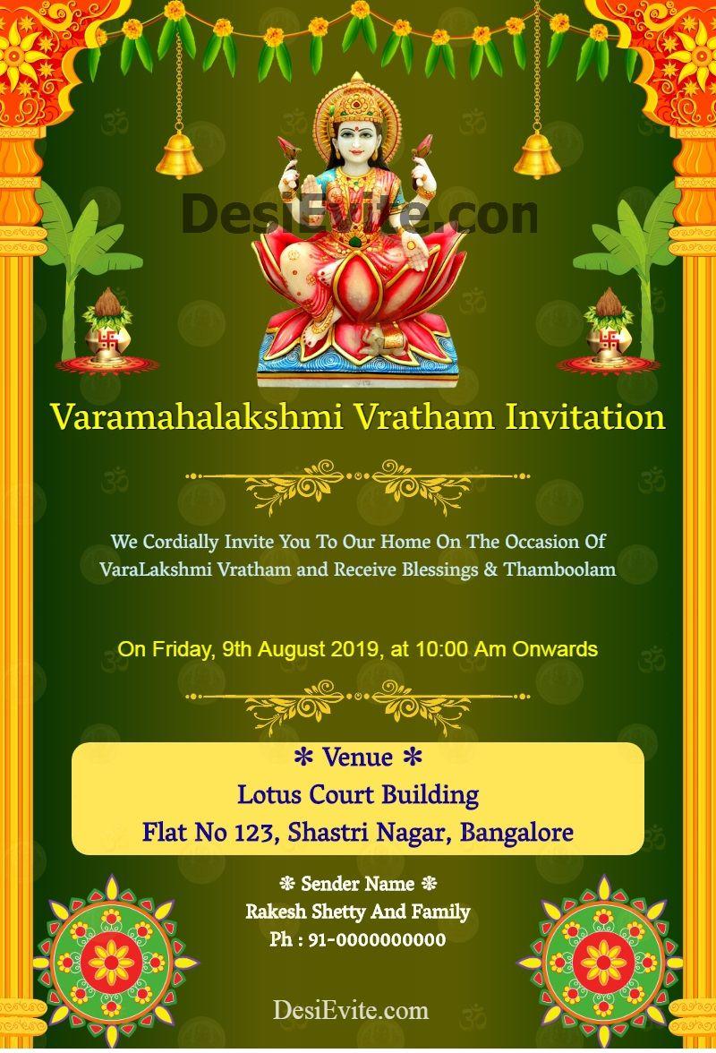 Varamahalakshmi Vratham Invitation Card Invitations