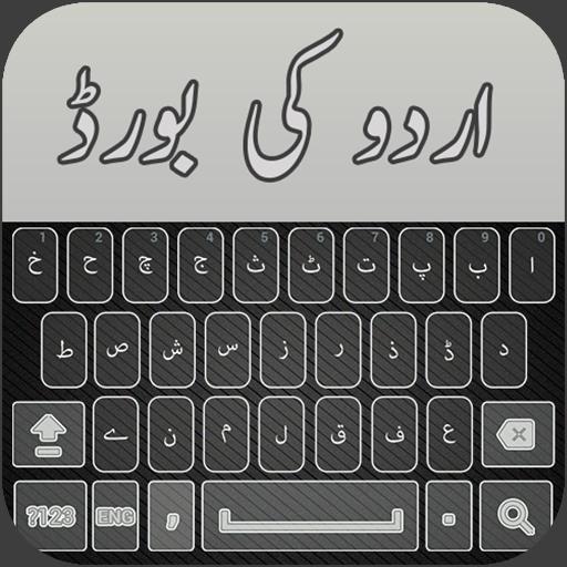 free download inpage urdu 2009 professional software cnet