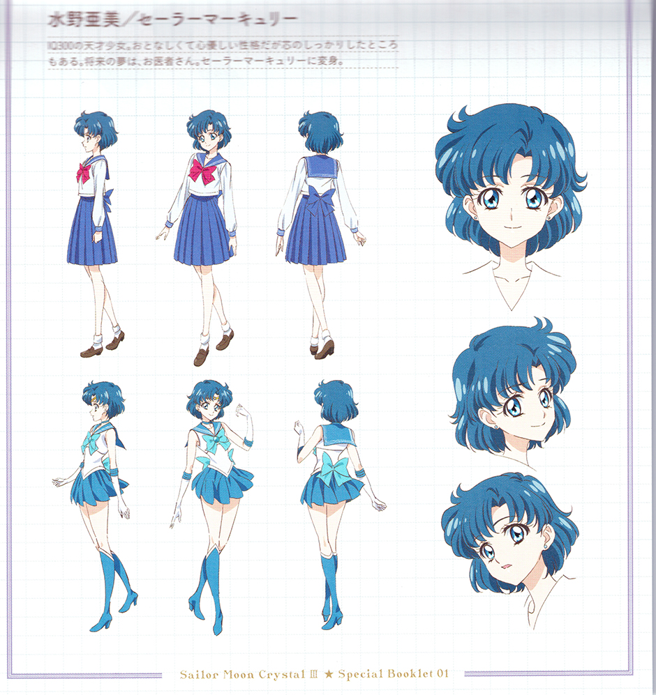 Magic-Girl-Resources User Profile | DeviantArt