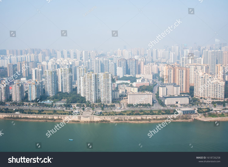 China Chongqing City Skyline Buildings #Sponsored , #ad, #Chongqing#China#City#Buildings