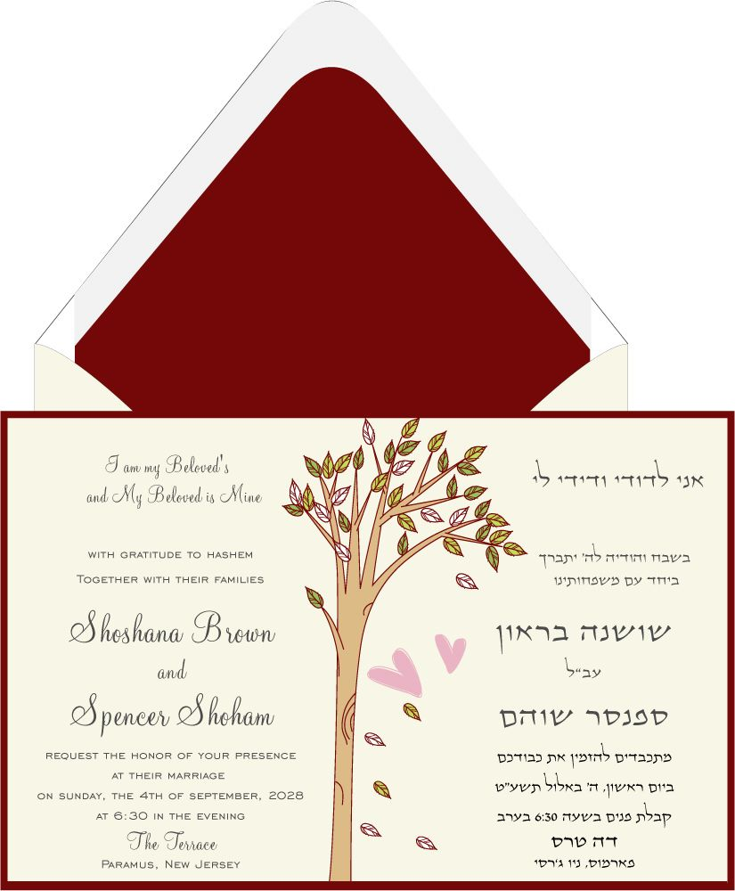 Hebrew and English Growing in Love - Wedding Invitation
