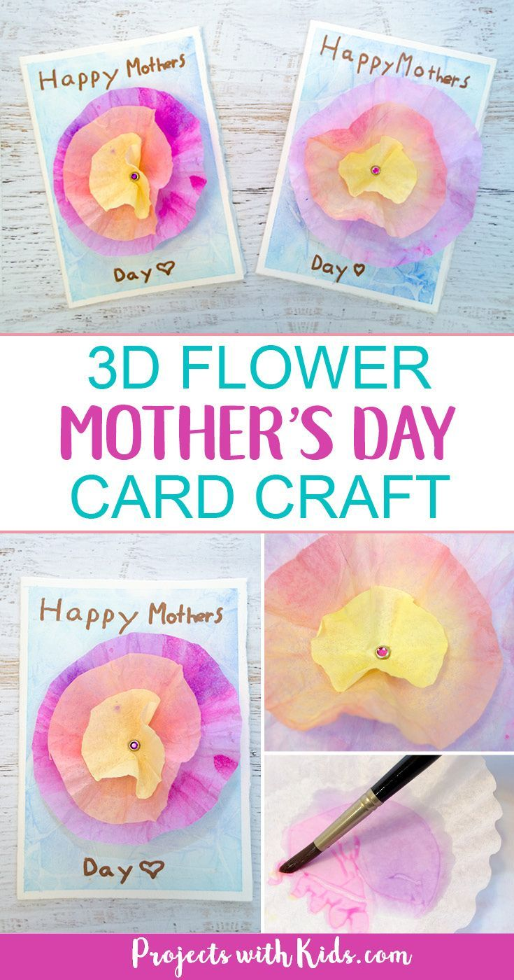 3d flower mothers day card craft easy watercolor watercolor 3d flower mothers day card craft easy watercolor watercolor techniques and flower mightylinksfo