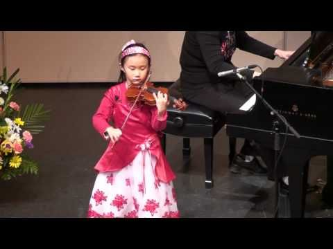 Mercedes Cheung 6 Years Old 3 Hubay Hejre Kati Violin Recital December 21 2008 See More Of This Young Violinist From Violin Recital Recital Violinists